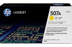 CE402A CARTUCCIA TONER GIALLO PER COLOR LASERJET M 511DN/N/XH (6.000PG) 1PZ