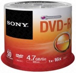 DVD-R (4,7GB) 1X-16X SPINDLE - 50DVD - SIAE INCLUSA NEL PREZZO