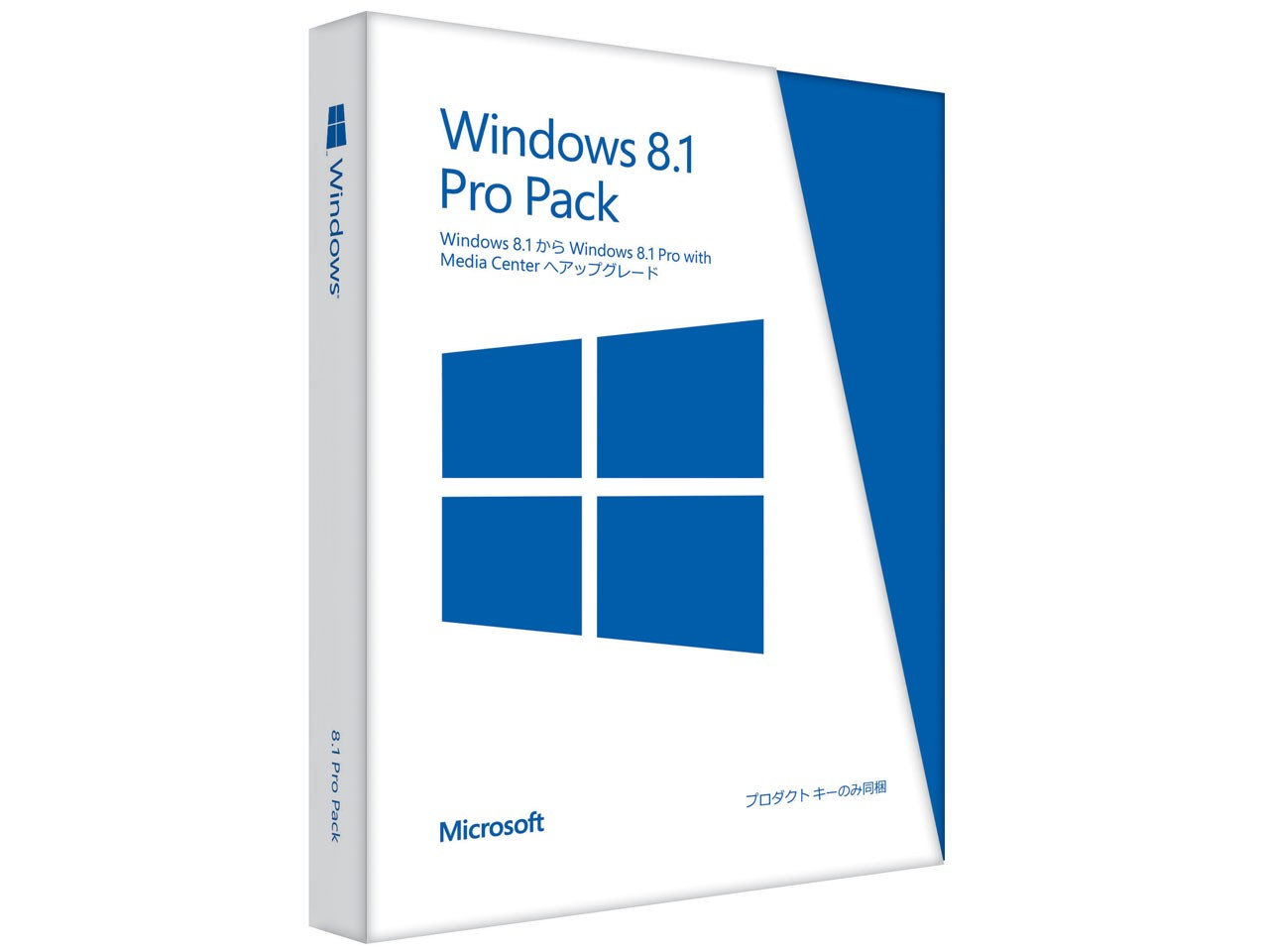 Microsoft Windows 8.1 Pro 64 bit, Versione completa, Edizione OEM (Original Equipment Manufacturer)